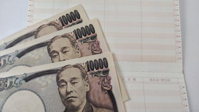 お金の参考画像